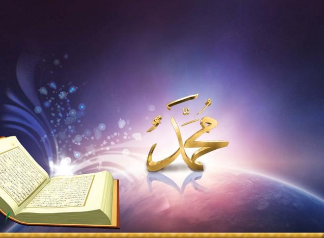 profeti-muhamed-2.jpeg