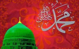 Profeti i dërguar si mëshirë për botët