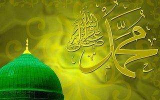 Profeti Muhamed, njeriu i besueshmërisë edhe para profetësisë