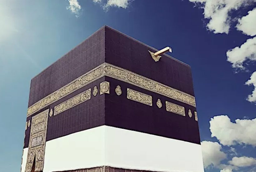 profeti-muhamed-2.jpg