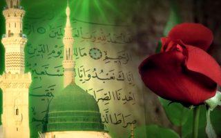 Profeti Muhamed (s.a.s) ishte njeriu i dimensioneve të veçanta