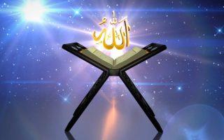 Veçoritë e profetëve 3- Principialitet
