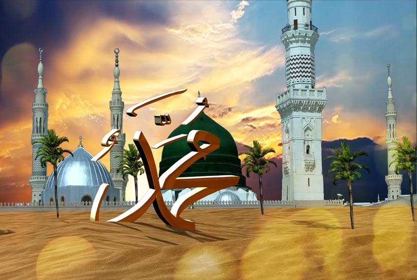 profeti-muhamed-35.jpg