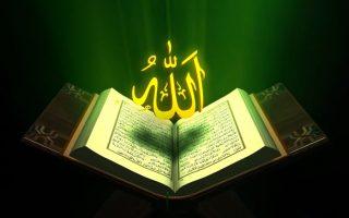 Atributet e Profetëve – Besnikëri dhe Drejtësi