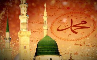Fjalët e vërtetojnë Profetin Muhamed (s.a.s)