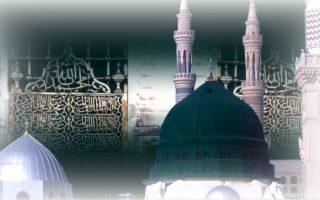 Profeti Muhamed (s.a.s) mbi çështjen e së fshehtës