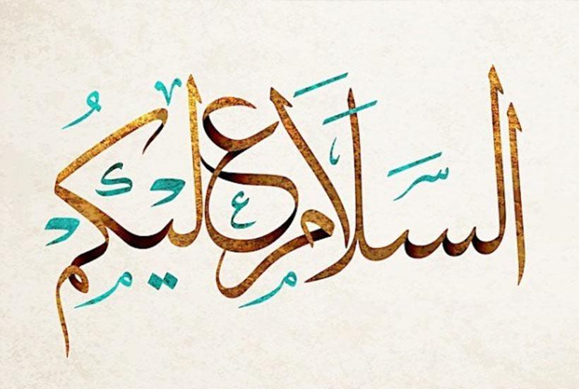 profeti-muhamed-5.jpg