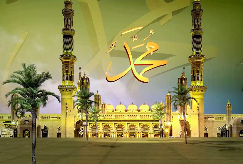 profeti-muhamed-40.jpg