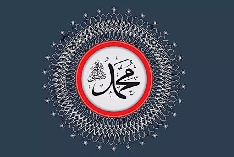 profeti-muhamed-48.jpg
