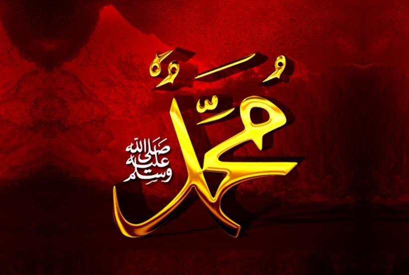 profeti-muhamed-49.jpg