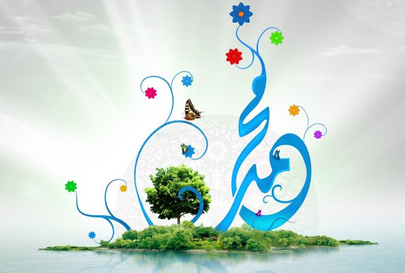profeti-muhamed-53.jpg