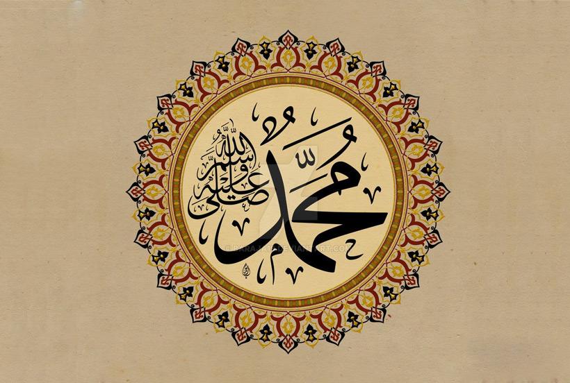 profeti-muhamed-54.jpg