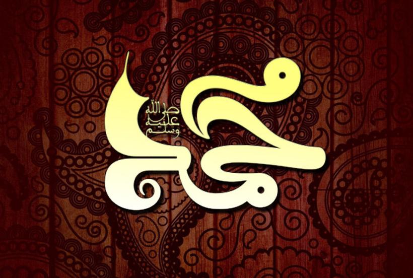 profeti-muhamed-59.jpg