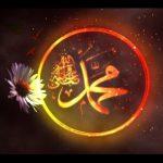 Dhembshuria e Profetit Muhamed (s.a.s) ndaj fëmijëve dhe nipërve