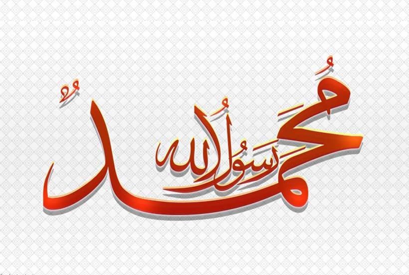 profetimuhamed-122.jpg