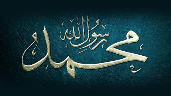 hz-muhamed.jpg