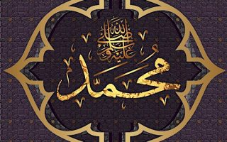 Vlera që Profeti Muhamed (s.a.s.) u jepte bashkëshorteve të Tij