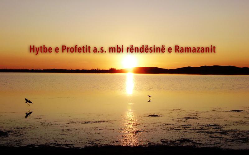 ramazani.jpg