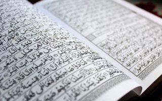 Profeti Muhamed (s.a.s.) në aspektin e adhurimit e të përkushtimit