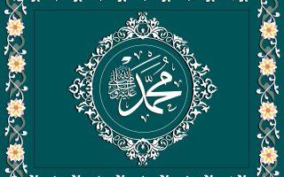 Profeti ynë (s.a.s.) në aspektin e asketizmit dhe ruajtjes nga çdo gjë e ndaluar