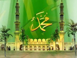 Sunetet e Profetit Muhamed (s.a.s.) në Bajram